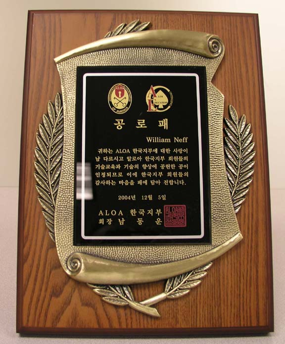 Korean Award